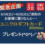 こんにちは😃 軽39.8万円専門店ケイスマイル宇治店の事務岩本です😆 ホームペー…